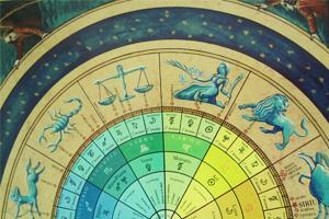 Curso inicial de Astrología en Centro Ámate